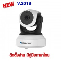 กล้อง VStarcam C7824 720P IP360